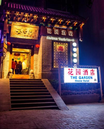 Luoyang Anximen Young Hostel