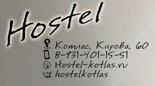 . Hostel