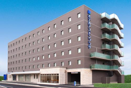 Hotel Aston Plaza Himeji Hotel Aston Plaza Himeji