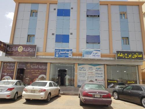 Tabuk Summer Aparthotel