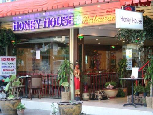 Honey House 2 impression