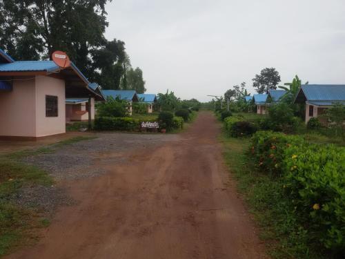 Sivilai Resort, Kumphawapi