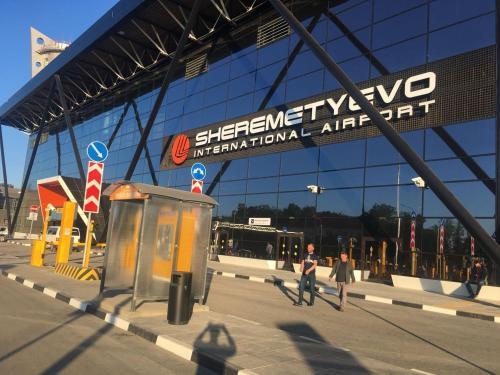 Hostel Geografiya Uspeha Sheremetyevo