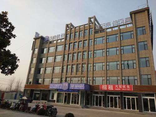 . Hanting Premium Hotel Yancheng Dafeng Vehicle Administration Office