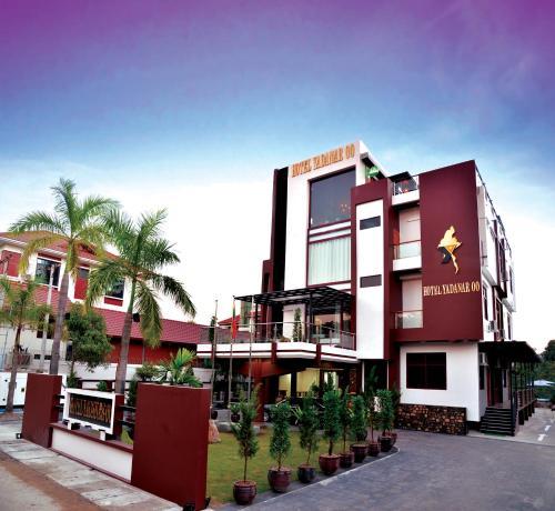 HotelHotel Yadanar Oo
