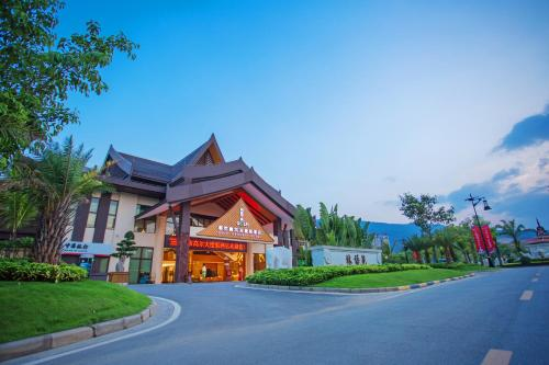 __{offers.Best_flights}__ Xishuangbanna Yajule City Golf Hotel