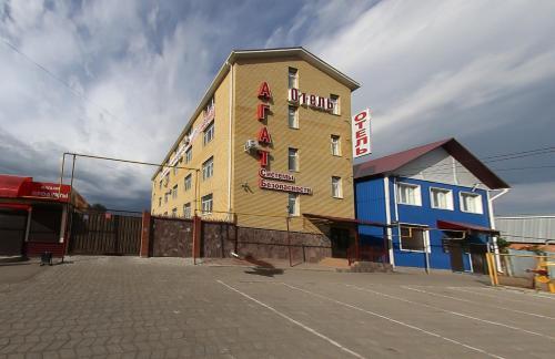 Hotel Agat