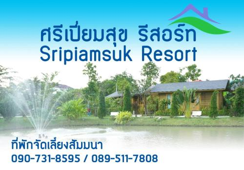 Sripiamsuk resort