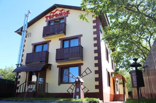 . Hotel Teremok Zavolzhsky