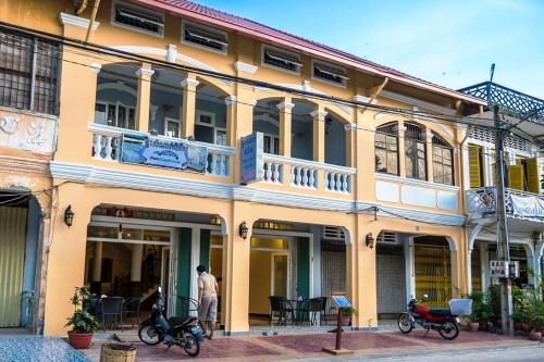 Paris Guesthouse Kampot