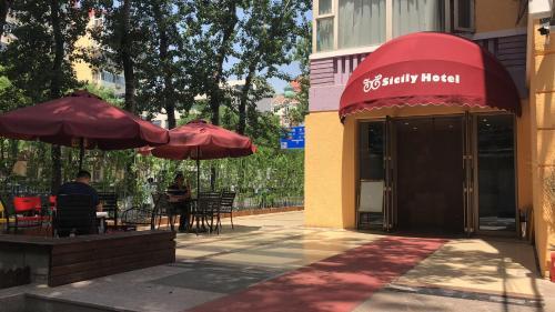 Beijing Sicily Hotel photo 33