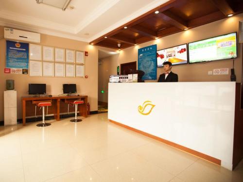 . Shell Beijing Changping District Chengnan Community Nanhaozhuang Village Hotel