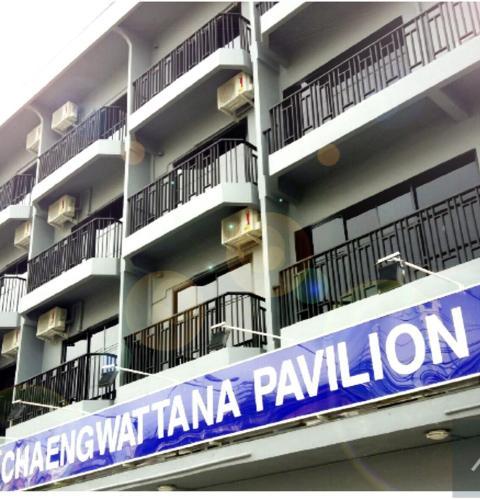 Chaengwattana Pavilion Chaengwattana Pavilion