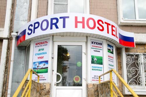 Sport Hostel
