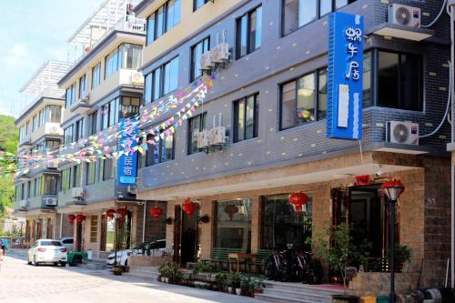 Qiandao Lake Snail Inn (Yue Yan Homestay)