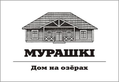 . Guesthouse Muraski