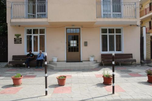 Bereg Anapy Guest House