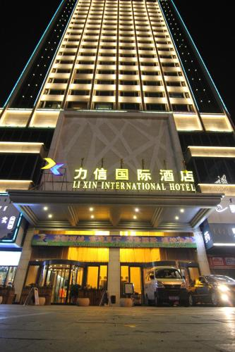 Inner Mongolia Lixin International Hotel