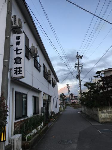 Nanakuraso