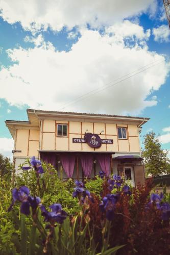 . Mini Hotel Fleur