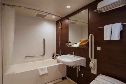 Hotel Mystays Premier Akasaka photo 49