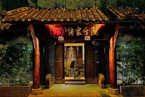. Chuan Jia Courtyard Hotel