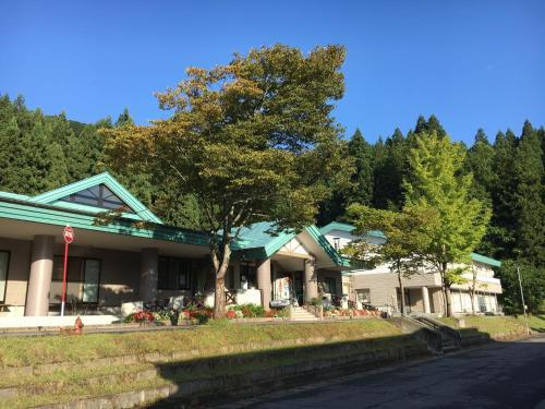 Green Park Mori No Izumi