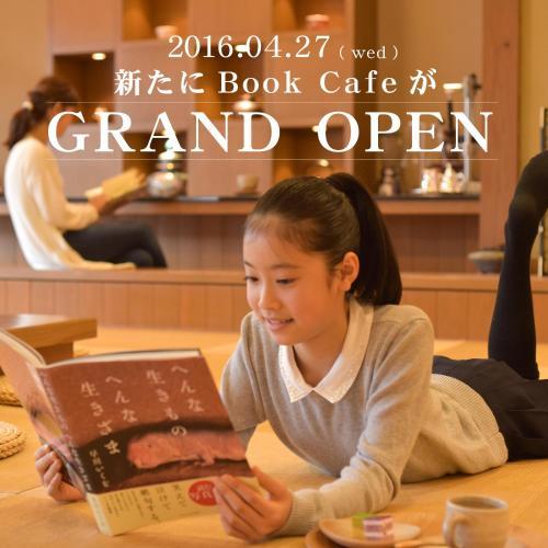 壽荘日式旅館 Kotobukiso
