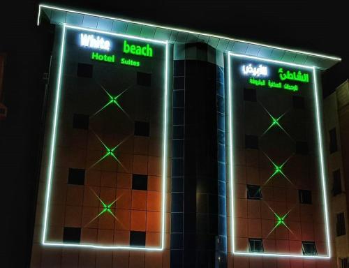 . White Beach Hotel Suites