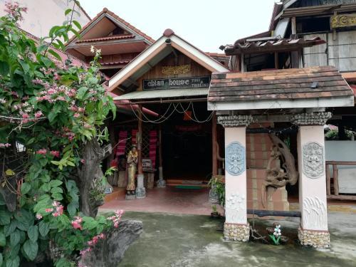 Chian Guesthouse Chian Guesthouse