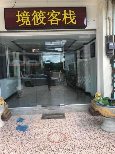 Jin Xiao Hotel Jin Xiao Hotel