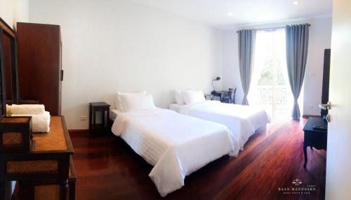 Chambre Lits Jumeaux Deluxe avec Salle de Bains Commune (Deluxe Twin Room with Share Bathroom)