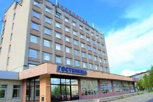 . Belomorje Hotel