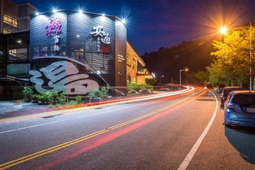 An Tong Hot Spring Hotel An Tong Hot Spring Hotel