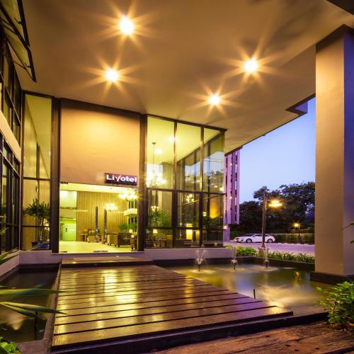 Livotel Hotel Lat Phrao Bangkok photo 34