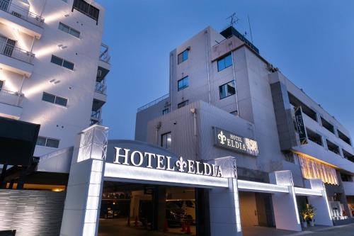. Hotel Eldia Luxury Kobe (Adult Only)
