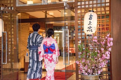 科庫亞酒店 Kokuya