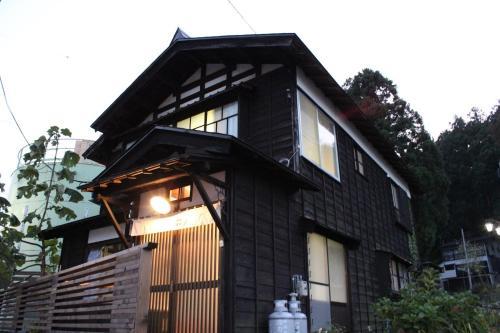 Stay Kominka Yuzawa Bunko / Vacation STAY 239 - Hotel - Yuzawa