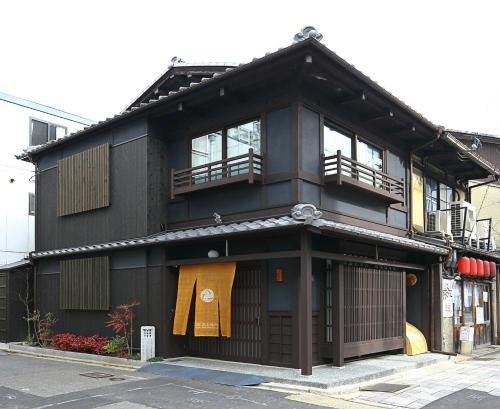 Machiya Kaemon Kyoto Japan