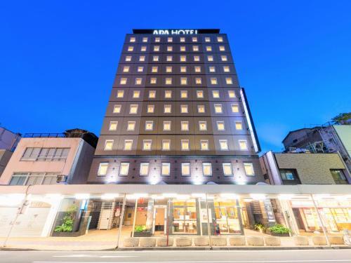 新潟古町阿帕酒店