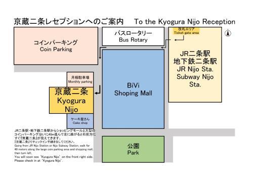 Kyogura Bettei Nijo