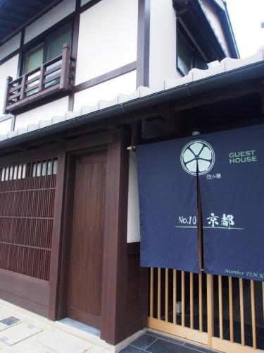 No.10 교토 하우스