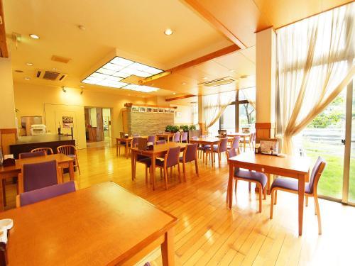 Kamiyama Onsen Hotel Shikinosato And Iyashinoyu