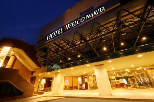 成田沃卡酒店