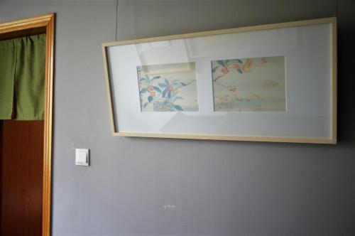 Zuo Wang Zhai Guesthouse photo 49