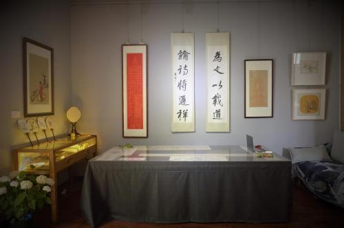 Zuo Wang Zhai Guesthouse photo 55