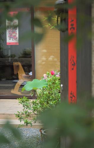Zuo Wang Zhai Guesthouse photo 59