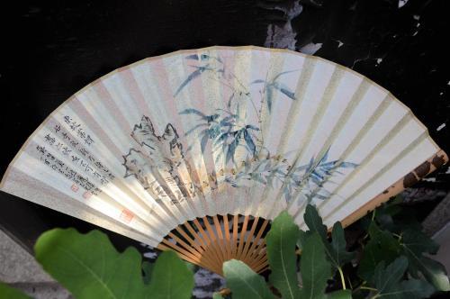 Zuo Wang Zhai Guesthouse photo 61
