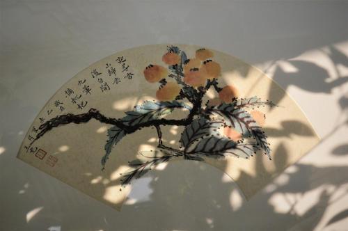 Zuo Wang Zhai Guesthouse photo 63