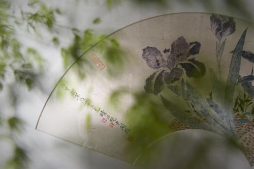 Zuo Wang Zhai Guesthouse photo 70